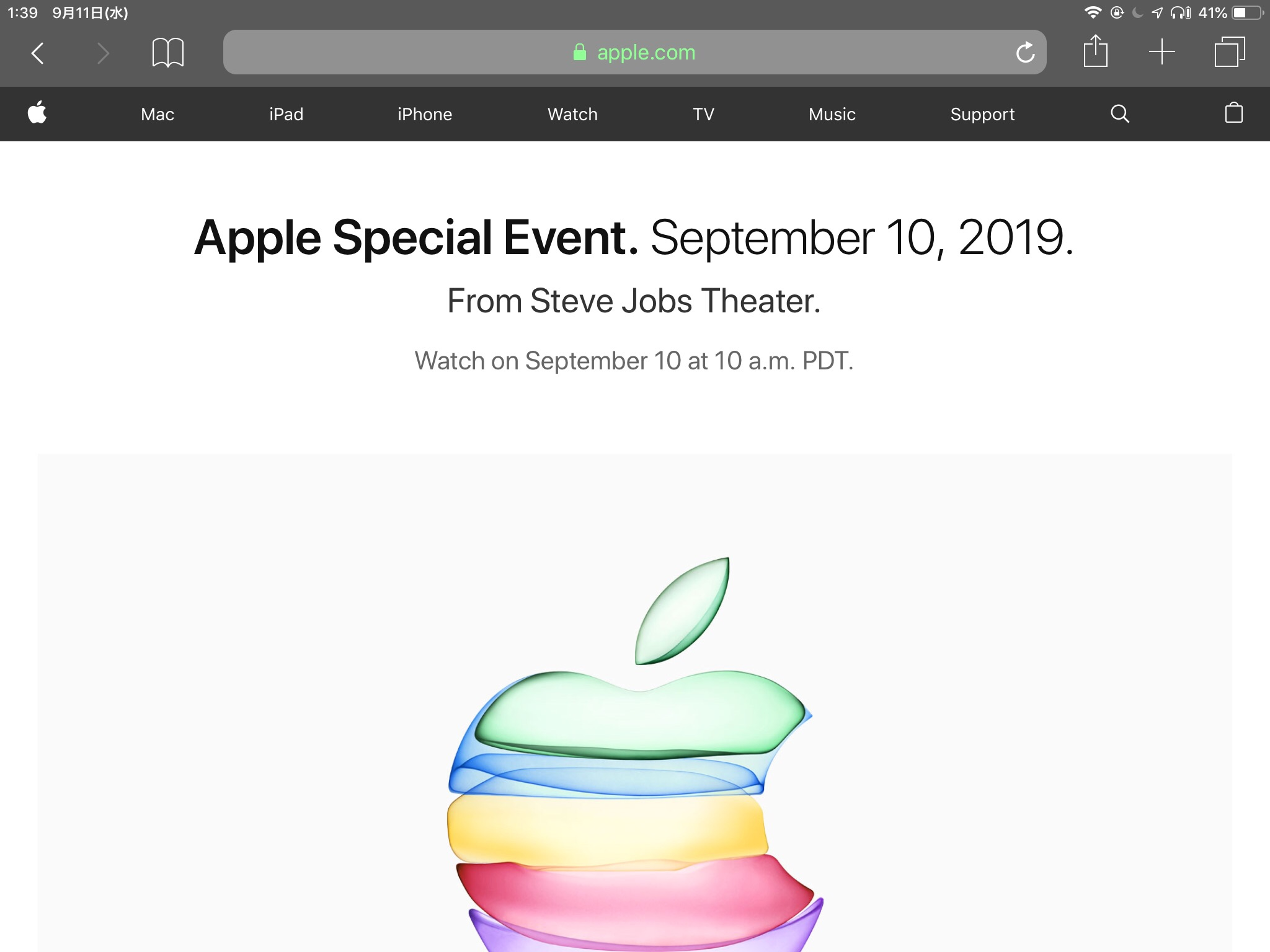 apple special event september 10 2019